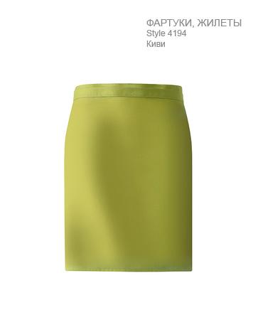 Фартук-официанта-укороченный-90-50-см-14-цветов-ST4194-Greiff-4194.6400.046-363x467-1