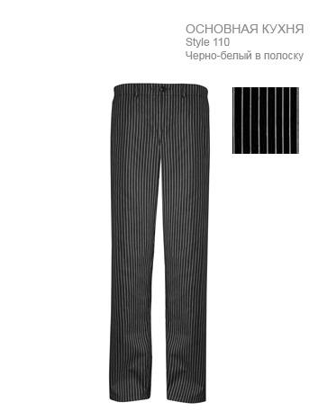 Мужские-брюки-поварские-Regular-Fit-ST110-Greiff-110.1800.010-363x467-1