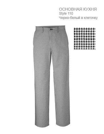 Мужские-брюки-поварские-Regular-Fit-ST110-Greiff-110.1850.018-363x467-1