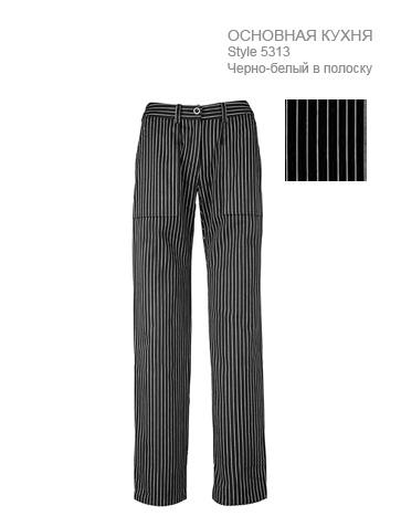 Женские-брюки-поварские-Regular-Fit-ST5313-Greiff-5313.1800.010-363x467-1