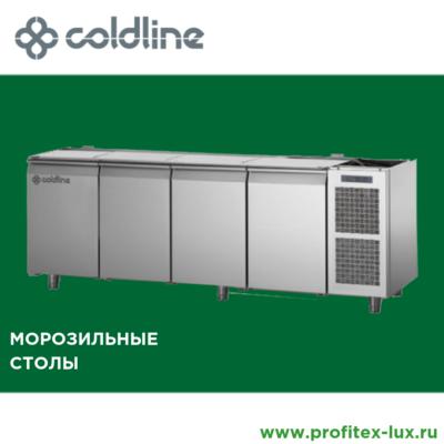 Coldline. Морозильные столы