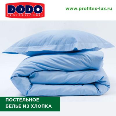 DODO. Постельное белье из хлопка