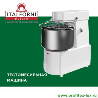 Italforni. Тестомесильная машина