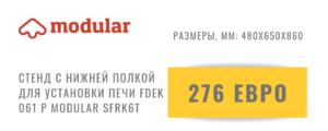 MODULAR SFRK6T