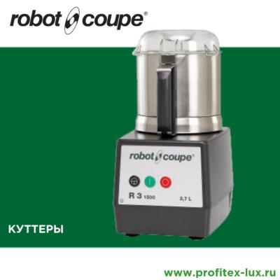 Robot Coupe Куттеры