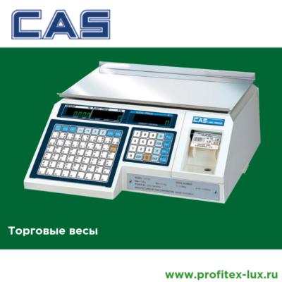 CAS торговые весы