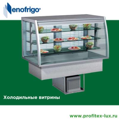 Enofrigo холодильные витрины