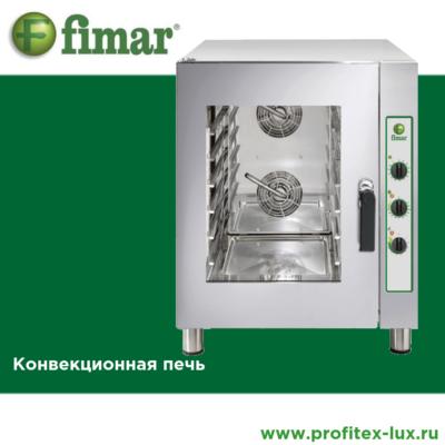 Fimar конвекционная печь