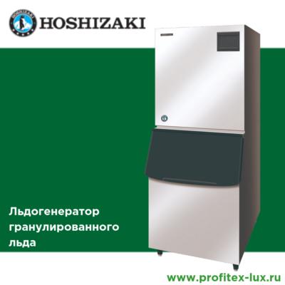 Hoshizaki Льдогенератор гранулированного льда