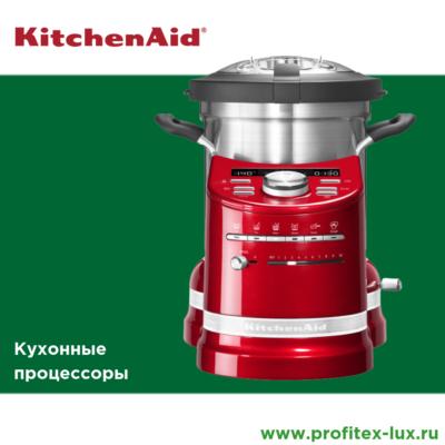 KitchenAid Кухонные процессоры