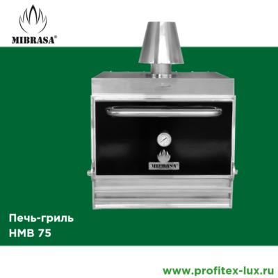 Mibrasa Печь-гриль HMB75