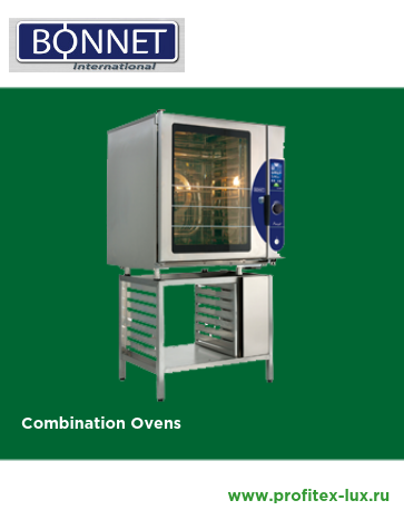 Bonnet Combination ovens