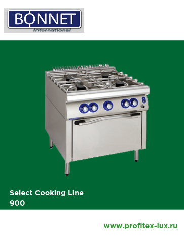Bonnet Select cooking line 900