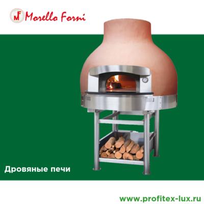 Morello Forni Дровяные печи