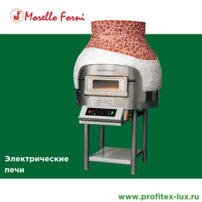 Morello Forni Электрические печи