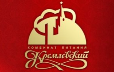 """Униформа для персонала заведений общественного питания. ФГБУ «Комбинат питания """"Кремлевский""""», Москва."""