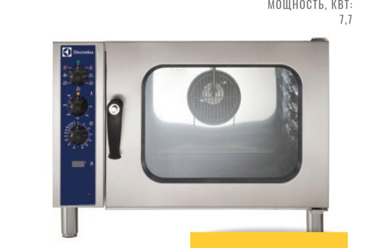 Пароконвекционная печь ELECTROLUX FCE061