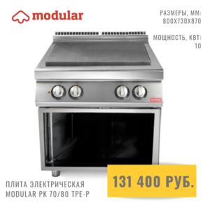 Плита электрическая MODULAR PK 7080 TPE-P