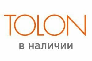 TOLON_TWE_В_НАЛИЧИИ