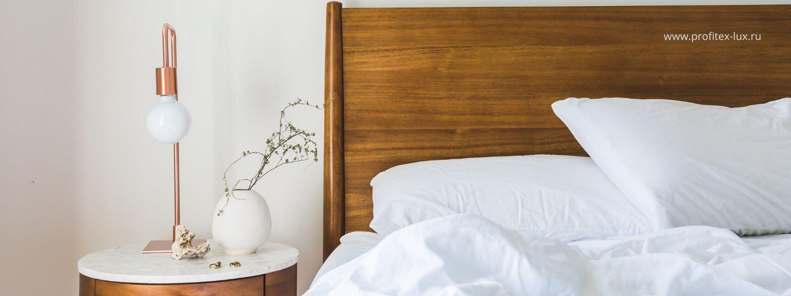 Постельное белье и текстиль для гостиниц