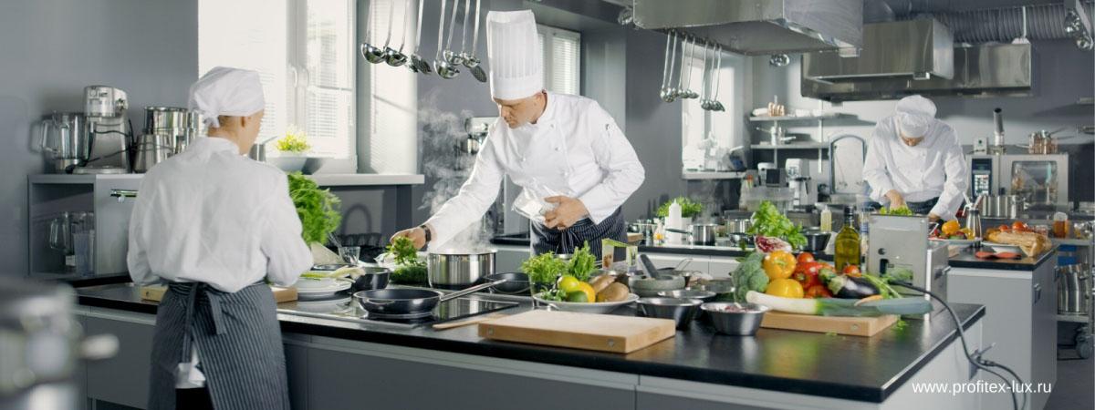 Кухонные острова