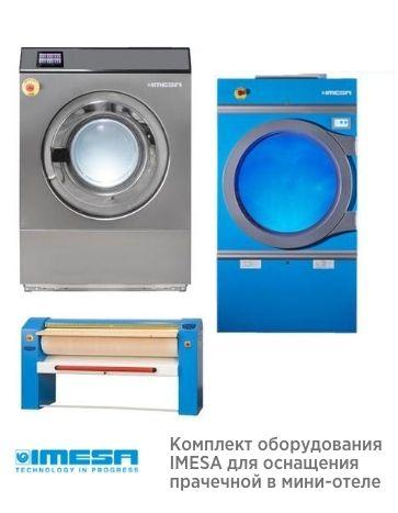 Комплект оборудования IMESA для мини-отеля