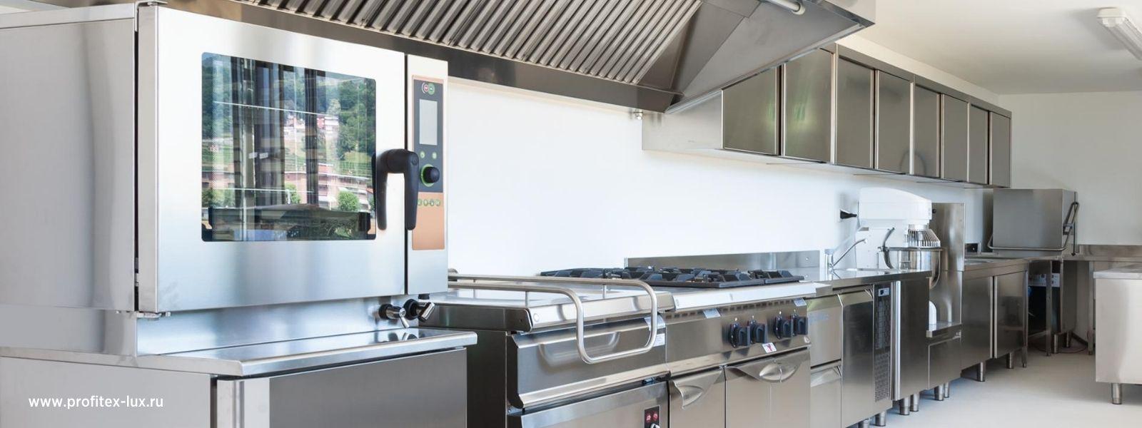 Профессиональная кухня в частном доме