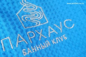 Изготовление и поставка брендированных текстильных изделий от PROFITEX. Банный клуб Пархаус, Белгород.