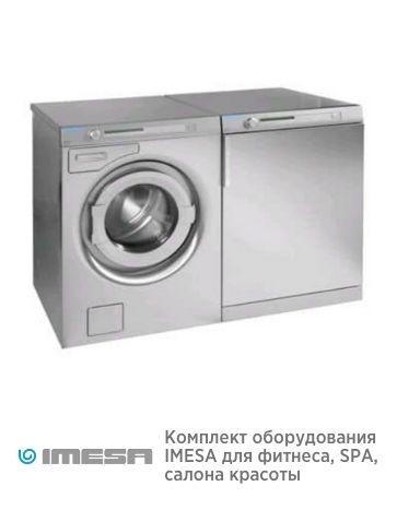 Полный комплект оборудования для химчистки одежды, копия, копия