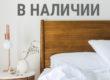 Постельное белье и полотенца для отелей