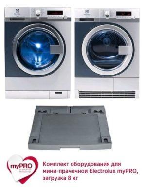 Комплект оборудования для мини-прачечной Electrolux myPRO, загрузка 8 кг