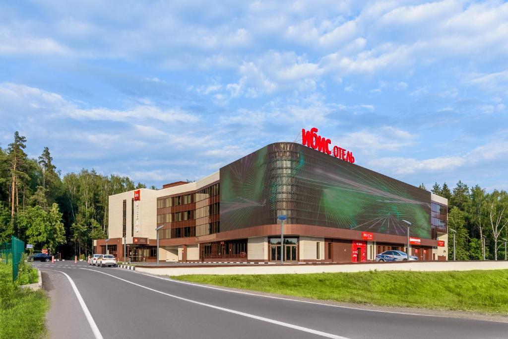 Профессиональный текстиль для отеля и гостиницы от PROFITEX. Сетевой отель Ibis Домодедово Москва