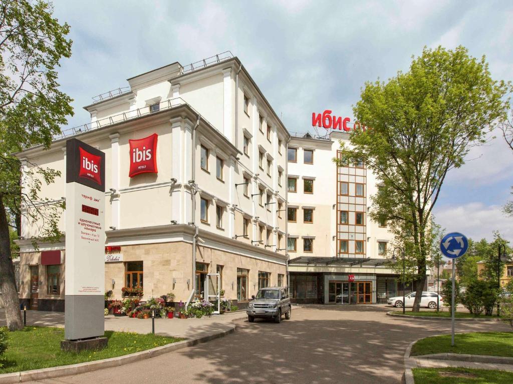 Профессиональный текстиль для отеля и гостиницы от PROFITEX. Сетевой отель Ibis Ярославль