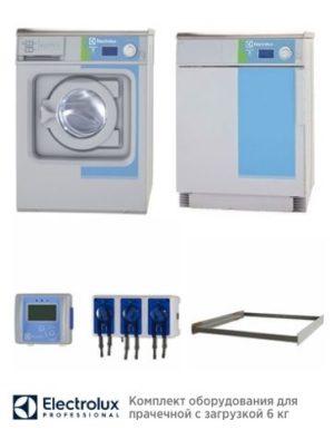 Универсальный комплект прачечного оборудования Electrolux